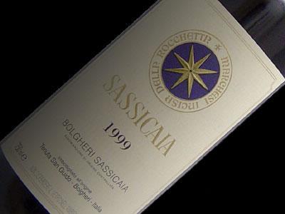 sassicaia1999