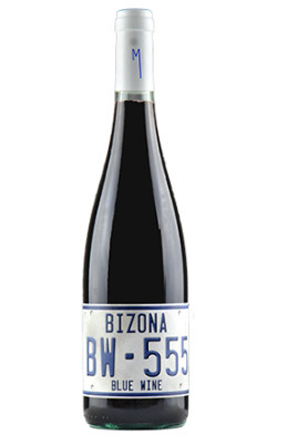 Bizona-2016-20180619095118065